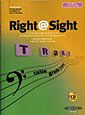 Right @ Sight v.2 w/CD . Cello . Hewitt-Jones