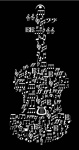 100382_M Musical Symbols Violin T-Shirt (black,medium) . Music Treasures