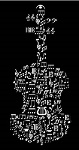 100382L Music Symbols Violin T-Shirt (black, large) . Music Treasures
